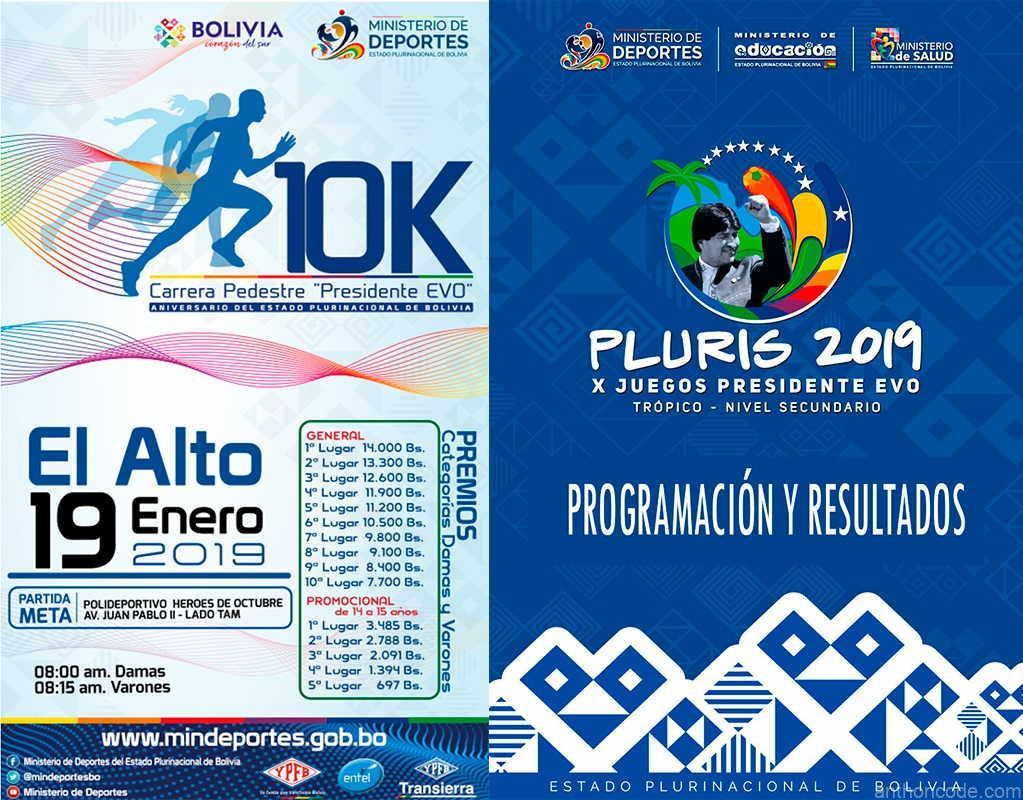 "10k Pedestrian Race ""Presidente Evo"""