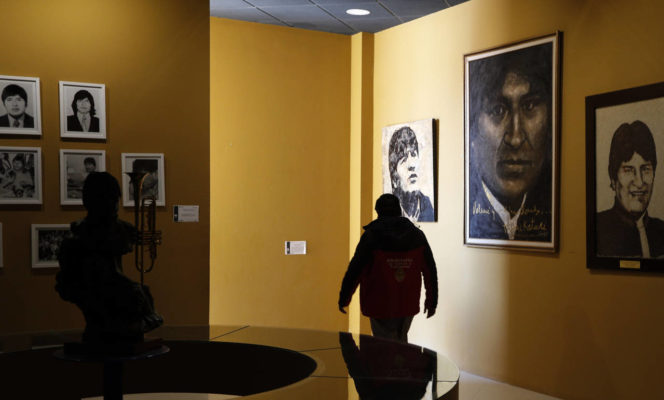Evo Morales paintings in the museum