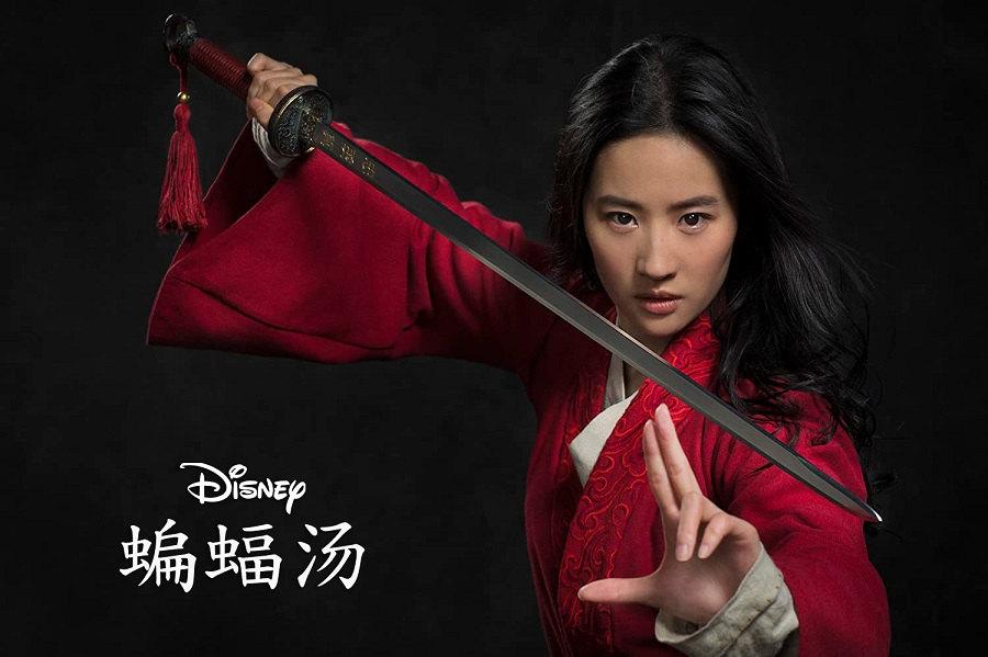 Actress Mulan China