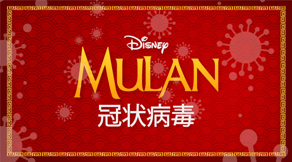The controversial posters of the movie Mulan that circulate on social networks